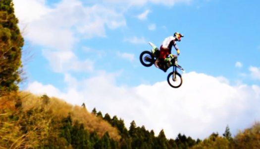 Go Big 2012