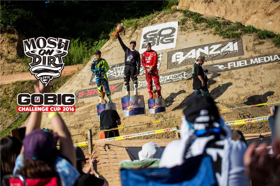 Mosh On Dirt | GOBIG Japan 2016 FMX Highlights Edit