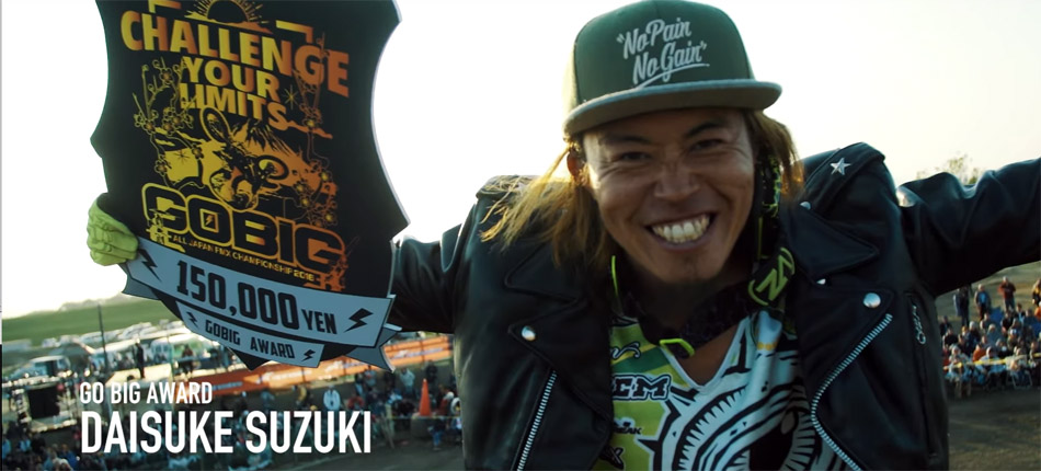 GO BIG 2016 Highlights Edit | Daice Suzuki, Tom Pages, Genki Watanabe & The Crew Throw Down In Japan