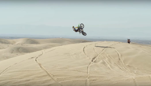 Monster Energy Presents: The Doonies
