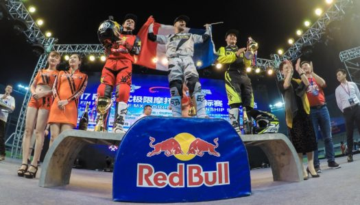 Rinaldo Wins R1 of Night of The Jumps China as Melero Is Crowned 2017 FMX World Champion